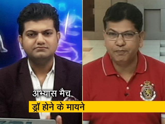 Videos : एसेक्स vs भारत का अभ्यास मैच ड्रॉ, क्या हैं इसके मायने?