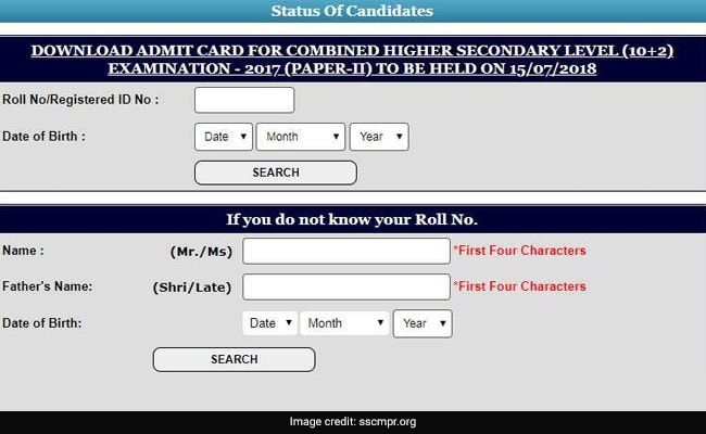 SSC CHSL 2017 Tier 2 Admit Card Released; Exam On July 15