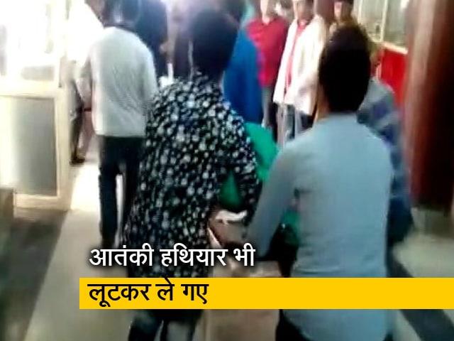 Videos : जम्मू कश्मीर के शोपियां में 4 पुलिसकर्मी शहीद