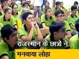 Video : नीट में राजस्थान के छात्रों ने मनवाया लोहा