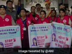 "In Andhra Pradesh, All-Women Security Team ""Subhadra Vahini"" To Help Passengers"
