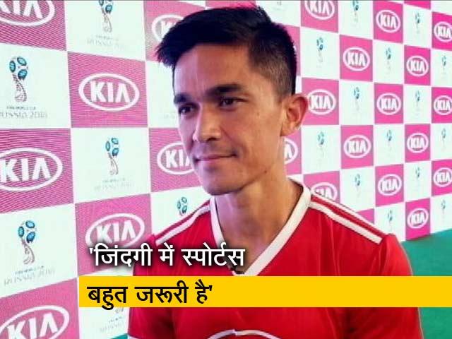 Videos : मेसी और रोनाल्डो से तुलना पर NDTV से यह बोले सुनील छेत्री
