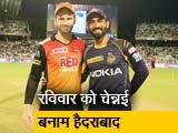 Video : IPL 2018 Qualifier 2: कोलकाता को हराकर हैदराबाद फाइनल में पहुंचा