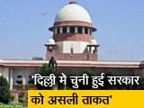 Video: नेशनल रिपोर्टर: दिल्ली में नहीं चलेगी LG की मनमानी!