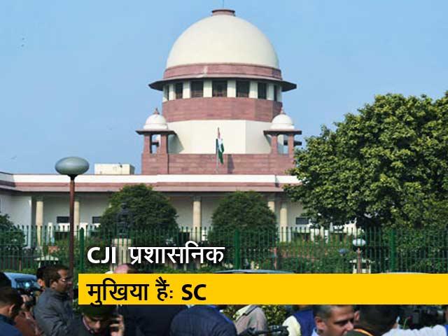 Videos : न्यूज टाइम इंडिया: सुप्रीम कोर्ट ने कहा -CJI ही मास्टर ऑफ रोस्टर