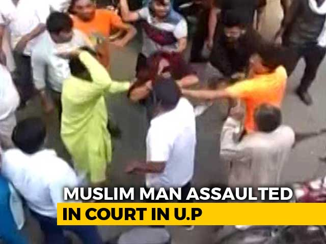 Video : Muslim Man Wanted To Marry Hindu Woman, Beaten By Mob At Ghaziabad Court