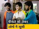 Video : न्यूज टाइम इंडिया: सुप्रीम कोर्ट ने कहा समलैंगिक संबंध अपराध नहीं
