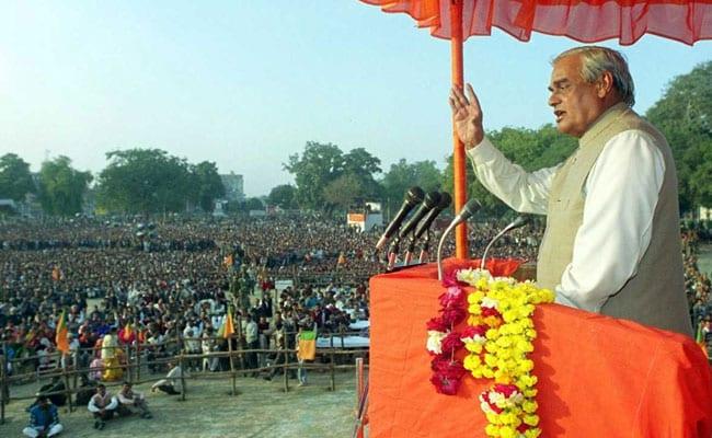 अटल बिहारी वाजपेयी का निधन : राहुल गांधी ने कहा- भारत ने महान सपूत खोया, वाजपेयी से जुड़ीं कुछ ऐसी बातें जो शायद ही आप जानते होंगे