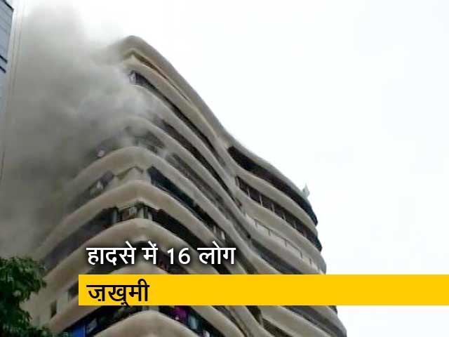 Videos : न्यूज टाइम इंडिया : मुंबई में इमारत में लगी आग ने ले ली 4 लोगों की जान