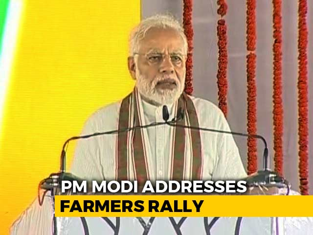 Video : Farmers, Villages Our Priority, Says PM Modi In UP's Shahjahanpur