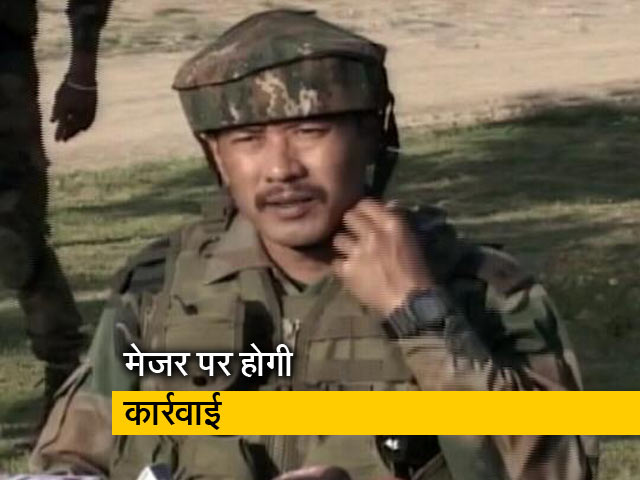 Video : मेजर गोगोई पर होगा एक्शन, ड्यूटी छोड़कर होटल में महिला से मिलने का आरोप