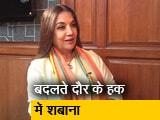 Video : अभिनेत्री शबाना आजमी से NDTV की खास मुलाकात