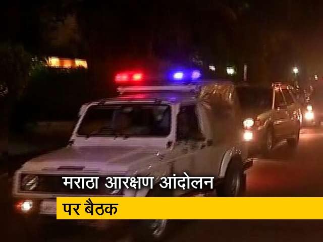 Videos : मराठा आरक्षण पर सियासत, 8 विधायक ने की इस्तीफे की पेशकश