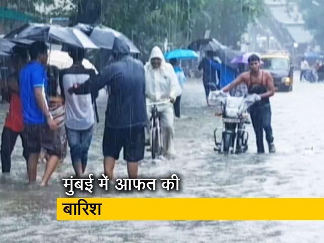 Videos : बड़ी खबर: पानी में तैरती मुंबई