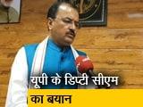 Videos : '...तो संसद से बनेगा राम मंदिर'