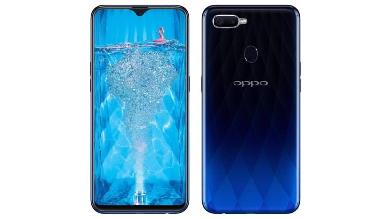 Oppo F9 की बिक्री 15 सितंबर से फ्लिपकार्ट पर