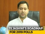 "Video : ""Many People Are Capable"", Says Tejashwi Yadav On Rahul Gandhi As PM"
