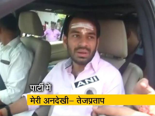 Videos : बिहार : आरजेडी में तेजस्वी VS तेज प्रताप?