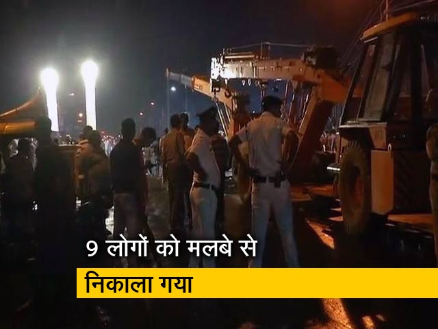 Videos : सिटी सेंटर : कोलकाता में मझेरहाट पुल गिरा, दिल्ली में हुई मॉब लिंचिंग