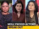 Video : Top Actresses Revolt In Kerala's 'Me Too'