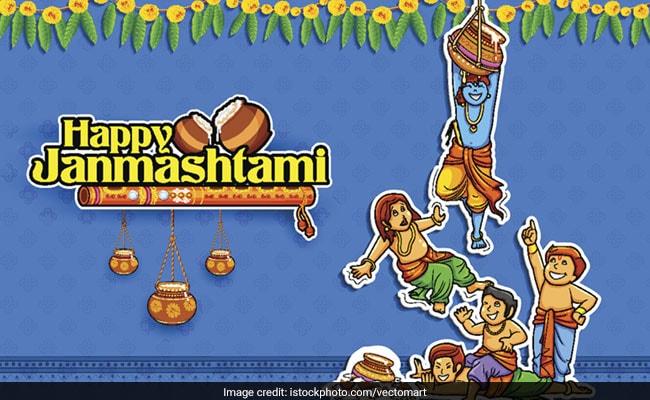 Janmashtami 2018: जानिए क्यों मनाया जाता है Dahi Handi का उत्सव, क्या है इसका महत्व