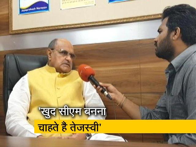 Videos : तेजस्वी को जांच एजेंसियों पर भरोसा नहीं, NDTV से बोले केसी त्यागी