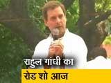Video : राजस्थान में आज राहुल गांधी रोड शो और जनसभा को करेंगे संबोधित