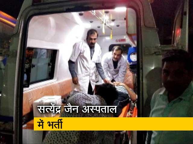 Videos : Top News @8AM: भूख हड़ताल के चलते बिगड़ी सत्येंद्र जैन की सेहत, अस्पताल में भर्ती कराए गए