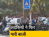 Videos : टॉप न्यूज @ 3 PM: सीबीएसई 10वीं के नतीजे घोषित, लखनऊ में ASP ने की ख़ुदकुशी