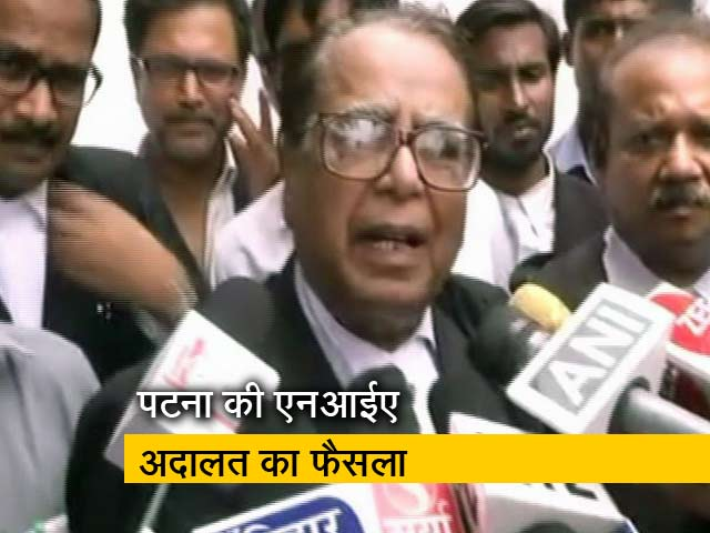Video : Top News @3PM : बोधगया ब्लास्ट में सभी आरोपियों को उम्रकैद की सजा