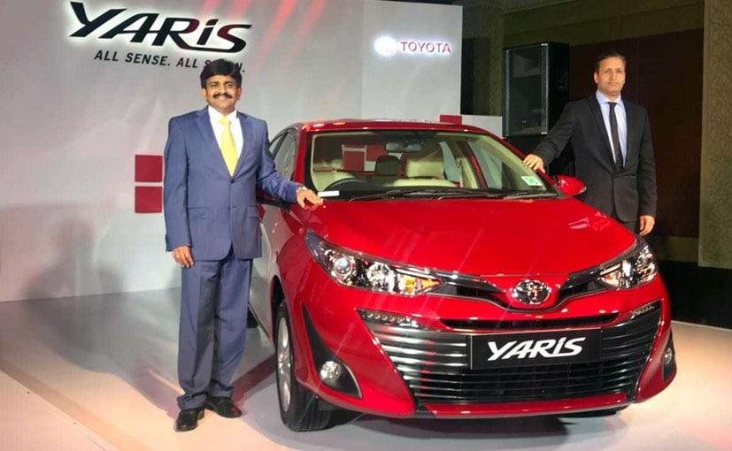 टोयोटा यारिस की नई जनरेशन भारत में हुई लॉन्च, शुरुआती कीमत Rs. 8.75 लाख