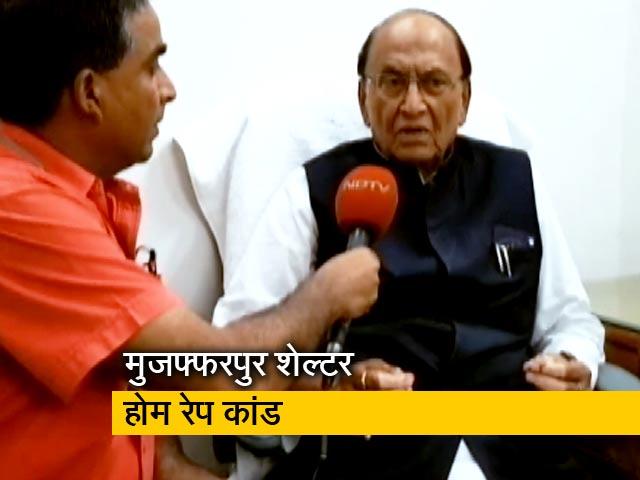 Videos : मंत्री मंजू वर्मा पर BJP के अलग-अलग सुर
