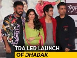 Video : Janhvi & Ishaan At The Trailer Launch Of <i>Dhadak</i>