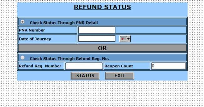 Train (IRCTC) Ticket Refund: Tatkal Ticket/Railway Ticket