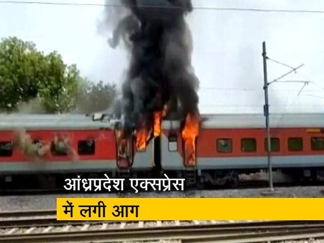Videos : Top News @ 3:00 PM : ग्वालियर के पास एपी एक्सप्रेस में लगी आग