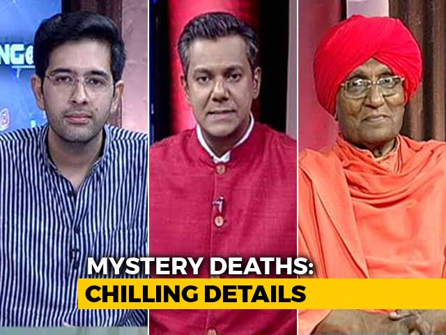 Video : Delhi Mystery Deaths: Mass Suicide Or Mass Murder?
