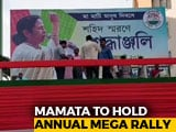 Video : Mamata Banerjee Likely To Announce Strategy For Lok Sabha Polls Today