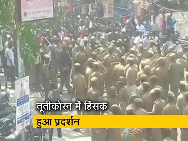 Videos : Top News @8:00 AM : तमिलनाडु के तूतीकोरन में स्टरलाइट कॉपर यूनिट के खिलाफ प्रदर्शन हुआ हिंसक
