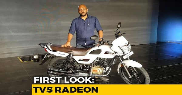 Tvs Radeon First Look