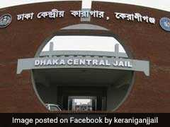 Infamous Dhaka Jail Turns Courtroom For Trial Of Ailing Ex-PM Khaleda Zia