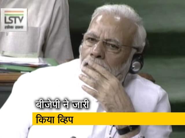 Videos : न्यूज टाइम इंडिया: मोदी सरकार का पहला इम्तिहान