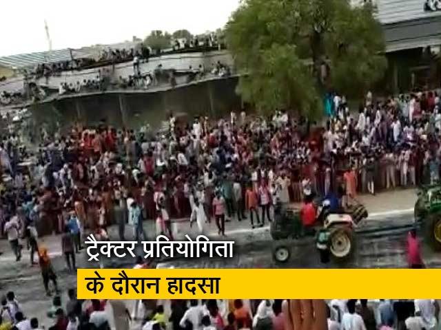 Videos : राजस्थान : श्रीगंगानगर में शेड गिरा, 17 लोग घायल