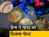 Video : हिमा मेडल की लिए नहीं, टाइम के पीछे भागती है : NDTV से बोलीं हिमा दास