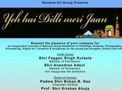 'ये है दिल्ली मेरी जान': देशभर के 48 चित्रकारों, कलाकारों का होगा जुटान