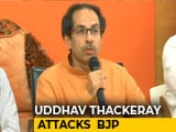 Video : Discrepancy In Voting Pattern In Palghar, Says Sena Chief