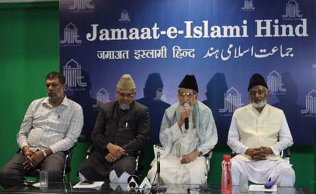 देश में मॉब लिंचिंग की घटनाओं पर जमाअत इस्लामी ने जताई चिंता, राष्ट्रपति से करेंगे मुलाकात