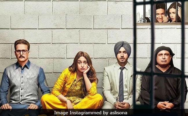 Happy Phirr Bhag Jayegi Movie Review: दो-दो 'हैप्पी' ने कर दिया कंफ्यूज