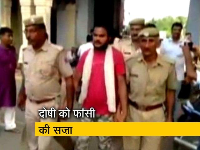 Videos : राजस्थान : मासूम से दुष्कर्म के दोषी को कोर्ट ने सुनाई फांसी की सज़ा