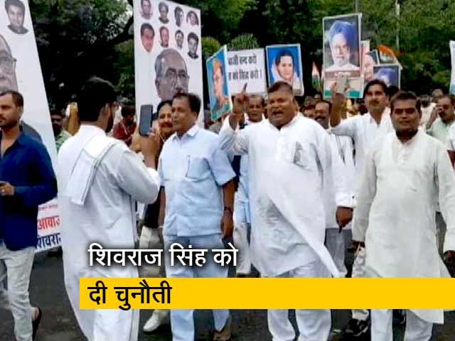 Videos : शिवराज सिंह के खिलाफ दिग्विजय सिंह का 'विरोध मार्च'