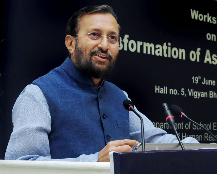 Ask Alumni For Help, Instead Of Coming To Government 'With A Bowl Seeking Help': HRD Minister